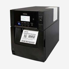 Nyomtatók- és címkézok